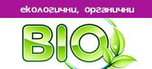 Екологични, органични торове