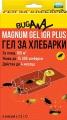 Магнум гел за хлебарки - 15 г