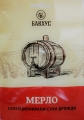 Дрожди МЕРЛО активатор, комплект 2в1 - 20 гр
