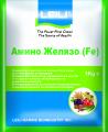 Амино ЖЕЛЯЗО (Fe), органоминерален тор - 1 кг