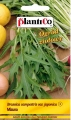 Мизуна - Brassica campestris var.japonica - 0.5 г