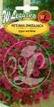 Петуния пурпурен виолет Rubina F2 - 0.01 г