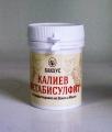 Калиев метабисулфит - 20 гр