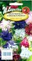 Кандилка кичеста МИКС - Aquilegia vulgaris - 0.3 гр