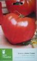Домат Алено сърце / Aleno sartse - 25 сем