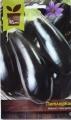 Патладжан Класик / Classic F1 - 50 сем