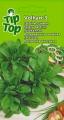 Валерианела, Тученица Volhart 3  - Valerianella locusta - 2 г