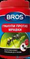 Гранули против мравки BROS - 60 г