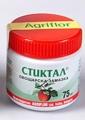 Овощарска замазка СТИКАЛ - 75 гр