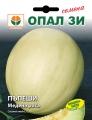 Пъпеш Медена роса-Cucumis melo-3 гр
