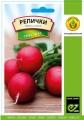 Репички Селеста / Celesta F1 - Raphanus sativus - 5 гр