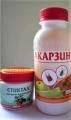 Комплект ПРОМО Минер. масло АКАРЗИН + Овощарска замазка