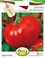 Домат БГ Грамада / Gramada F1 - 0.3 гр
