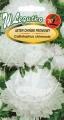 Астри божуровидни БЕЛИ -Callistephus chinensis-1гр
