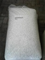 Агроперлит - 100 л (10 кг)