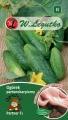 Краставици Партнер F1/ Partner F1  дражирани семена - 50 сем