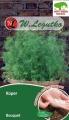 Копър за саксии Букет  дражирани семена - 300 др