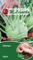 Алабаш Гигант дражирани семена - 100 др