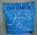 Син камък + хидратна вар за 30 л Бордолезов препарат - бр
