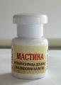 Аромат, есенция МАСТИКА - 20 мл