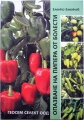 Опазване на пипера от болести, книга - бр
