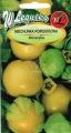 Амарила - Physalis ixocarpa - 0.5 гр