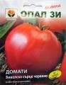 Домат БГ Биволско сърце, ЧЕРВЕНО  - 0.3 гр