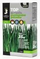 Комплексен тор за трева с дълготрайно действие - 1кг