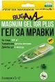 Магнум гел за мравки  - 15 г