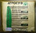 Агрил, агро фолио за защита на растенията 42 гр/м2 - 3,2х10 м/бр