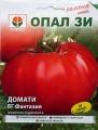 Домат БГ Фантазия - 0.3 гр