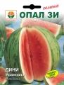 Дини Мраморна - Citrullus lanatus -5 гр
