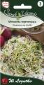 Семена за кълнове - РЕГЕНЕРАЦИЯ - 20 гр