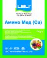 Амино МЕД (Cu), органоминерален тор - 1 кг