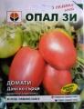 Домат ДАМСКО СЪРЦЕ - 0.2 гр