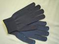 Ръкавици памучни с ПВЦ точки на дланите - чифт