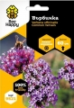 Върбинка - Verbena officinalis - 0,5 гр